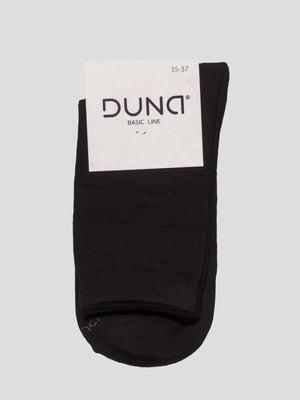Шкарпетки чорні | 4568338