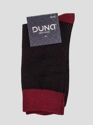 Носки черные | 4568351