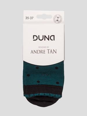 Шкарпетки зелені | 4568388
