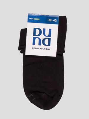 Носки черные | 4568354