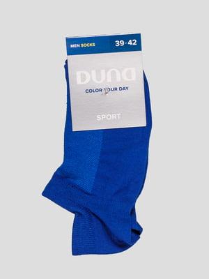 Шкарпетки волошкового кольору | 4568393