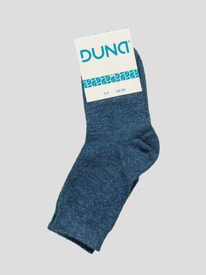 Шкарпетки сині | 4568372
