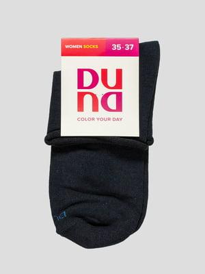 Носки темно-синие | 4568342