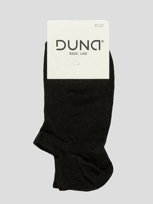 Носки черные | 4568378