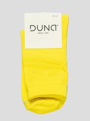 Носки лимонного цвета | 4568333