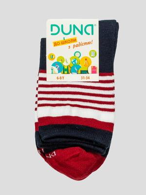 Шкарпетки темно-сині у смужку | 4568361