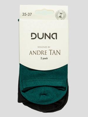 Набір шкарпеток (2 пари) | 4568374