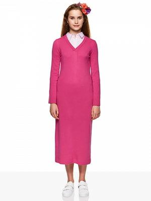 Платье розовое | 4607051