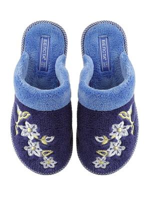 Тапочки сині | 4645706