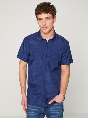 Рубашка синяя | 4638829