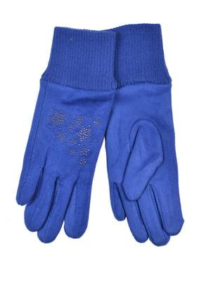 Перчатки подростковые синие | 4603988