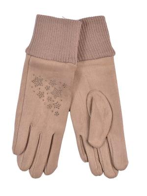 Перчатки подростковые бежевые | 4603989