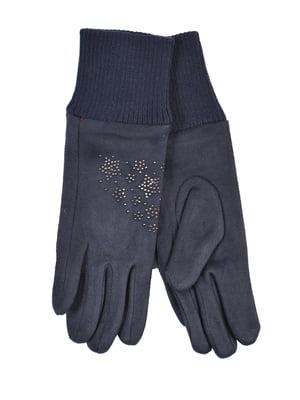 Перчатки подростковые синие | 4604021