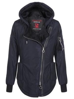 Куртка темно-синяя | 4592977