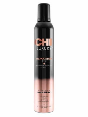 Лак для волосся Luxury Black Seed Hold Hair Spray (340 мл) | 4652307