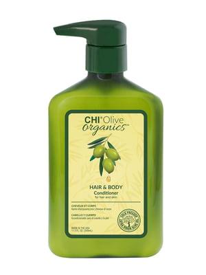 Кондиціонер зволожувальний для волосся і тіла з оливковою олією (340 мл) | 4652318