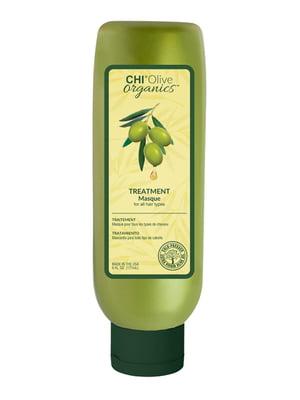 Маска зволожувальна з оливковою олією і шовком Olive Organics Treatment Masque (177 мл) | 4652322