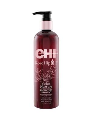 Шампунь для захисту кольору пофарбованого волосся Rose Hip Oil (59 мл) | 4652330