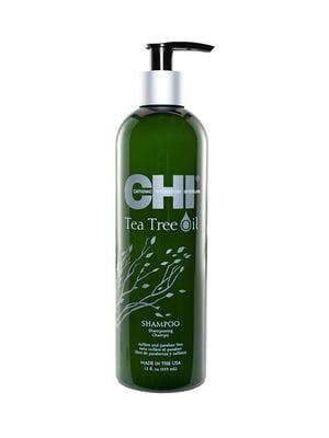 Шампунь с маслом чайного дерева Tea Tree Oil Shampoo (59 мл)   4652332