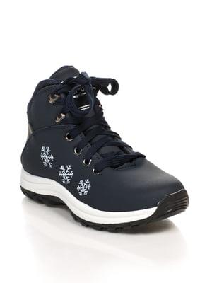 Кросівки сині | 4649463