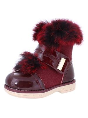 Ботинки бордовые | 4653955