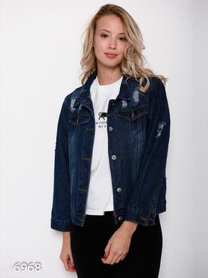 Куртка синяя | 4621121