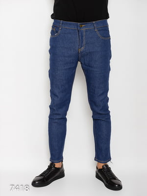 Купити джинси чоловічі Київ 78eb99a0dd8e1