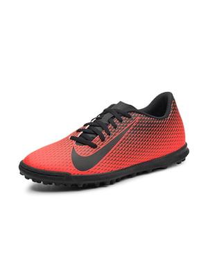Бутсы красные Bravatax Ii (Tf) Turf Football   4648678