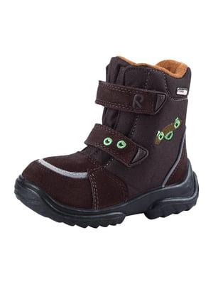 Ботинки коричневые | 4659625