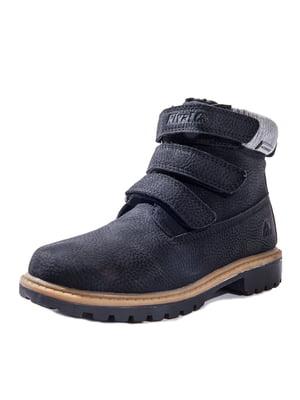 Ботинки черные | 4659629