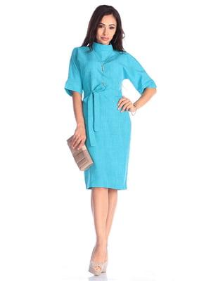 Платье ментолового цвета | 4637006