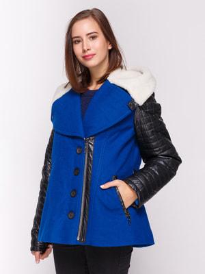 Куртка синя | 4658419
