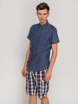 Рубашка темно-синяя | 4670716