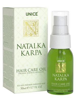 Масло для волосся Natalka Karpa (50 мл) | 4142834