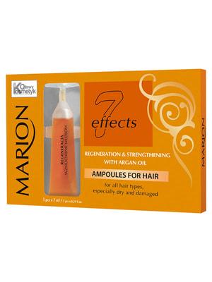 Ампули для волосся з аргановою олією (5х7 мл) | 4142837