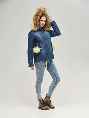Куртка синя | 4680367
