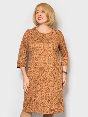 Сукня рудого кольору | 4688746