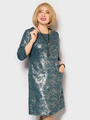 Сукня зелена | 4688755