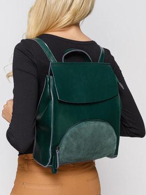 Рюкзак зеленый | 4685158