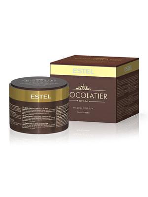 Маска для рук Chocolatier (65 мл) | 4694004