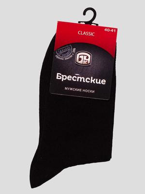 Носки черные | 4663435