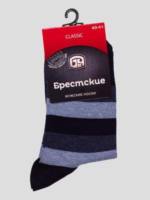 Шкарпетки темно-сині у смужку | 4663464