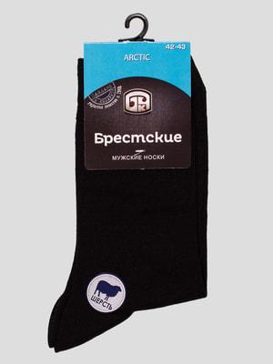 Носки черные | 4663504