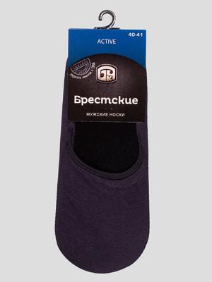 Шкарпетки темно-сірі | 4663488