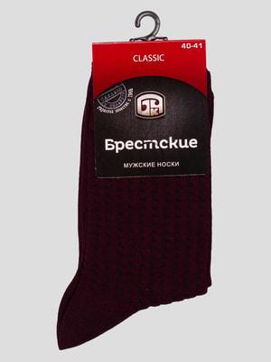 Шкарпетки фіолетові | 4663448