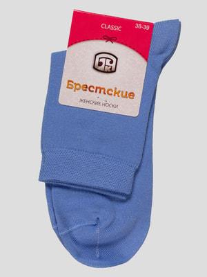 Носки голубые | 4663290