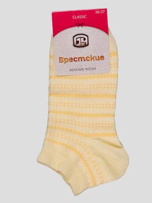 Носки желтые | 4663325