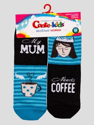 Шкарпетки в принт | 4663638