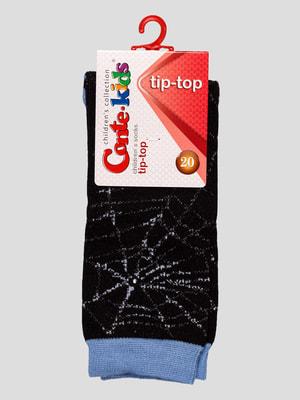 Шкарпетки чорні | 4663676