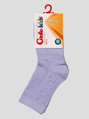 Носки фиолетовые | 4663653